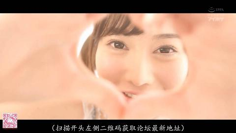 IPX-171中文字幕益坂美亜服从主人一切命令的爆乳女仆益坂美亚2018-07-14