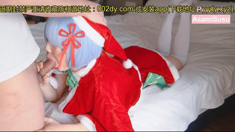 P站萝莉风coserAsamisusususu2