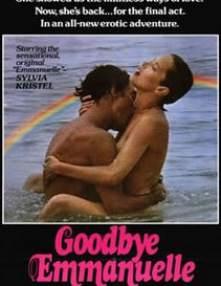再见艾曼妞