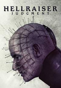 养鬼吃人10:审判