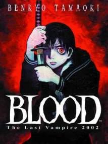 最后的吸血鬼